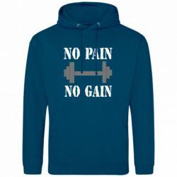 Мужская толстовка Pain Gain - FatLine