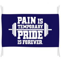 Прапор Pain is temporary pride is forever