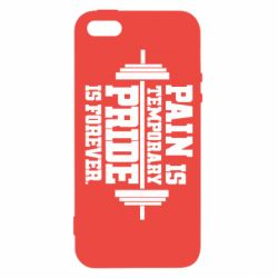 Чохол для iphone 5/5S/SE Pain is temporary pride is forever