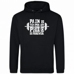 Мужская толстовка Pain is temporary pride is forever - FatLine