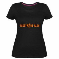 Жіноча стрейчева футболка Пакет не надо