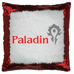 Подушка-хамелеон Paladin