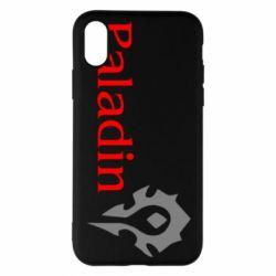 Чехол для iPhone X/Xs Paladin