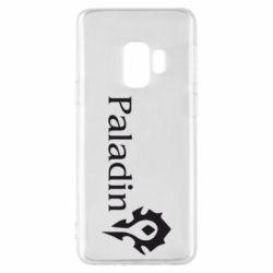 Чехол для Samsung S9 Paladin