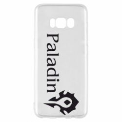Чохол для Samsung S8 Paladin
