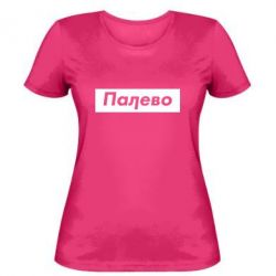 Жіноча футболка Палево - FatLine