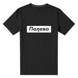 Чоловіча стрейчева футболка Палево