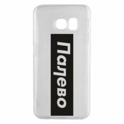 Чохол для Samsung S6 EDGE Палево - FatLine