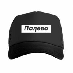 Кепка-тракер Палево