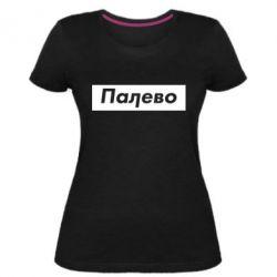 Жіноча стрейчева футболка Палево