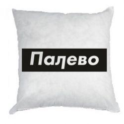 Подушка Палево - FatLine
