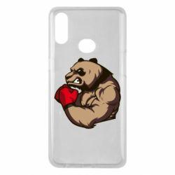 Чехол для Samsung A10s Panda Boxing