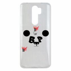 Чохол для Xiaomi Redmi Note 8 Pro Panda BP
