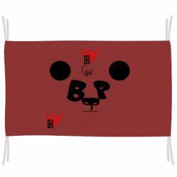 Прапор Panda BP