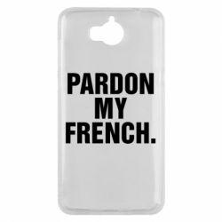 Чехол для Huawei Y5 2017 Pardon my french. - FatLine