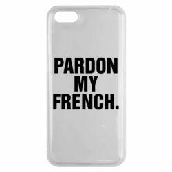 Чехол для Huawei Y5 2018 Pardon my french. - FatLine