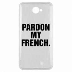 Чехол для Huawei Y7 2017 Pardon my french. - FatLine