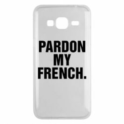 Чехол для Samsung J3 2016 Pardon my french.