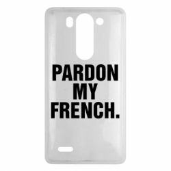 Чехол для LG G3 mini/G3s Pardon my french. - FatLine