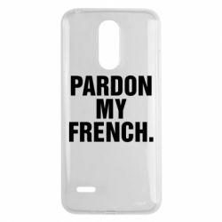 Чехол для LG K8 2017 Pardon my french. - FatLine