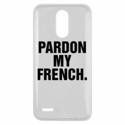 Чехол для LG K10 2017 Pardon my french. - FatLine
