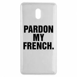 Чехол для Nokia 3 Pardon my french. - FatLine