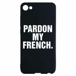 Чехол для Meizu U10 Pardon my french. - FatLine