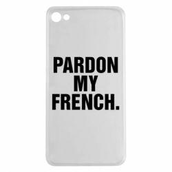 Чехол для Meizu U20 Pardon my french. - FatLine