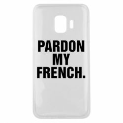 Чехол для Samsung J2 Core Pardon my french.