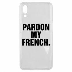 Чехол для Meizu E3 Pardon my french. - FatLine