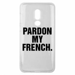 Чехол для Meizu V8 Pardon my french. - FatLine
