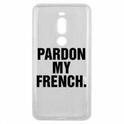 Чехол для Meizu V8 Pro Pardon my french. - FatLine