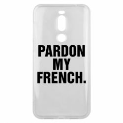 Чехол для Meizu X8 Pardon my french. - FatLine