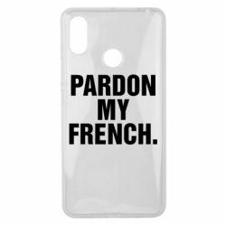 Чехол для Xiaomi Mi Max 3 Pardon my french. - FatLine