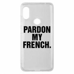 Чехол для Xiaomi Redmi Note 6 Pro Pardon my french. - FatLine