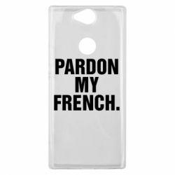 Чехол для Sony Xperia XA2 Plus Pardon my french. - FatLine