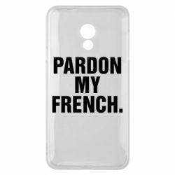 Чехол для Meizu 15 Lite Pardon my french. - FatLine