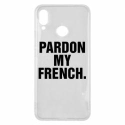 Чехол для Huawei P Smart Plus Pardon my french. - FatLine