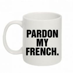 Кружка 320ml Pardon my french.
