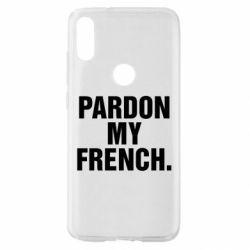 Чехол для Xiaomi Mi Play Pardon my french.