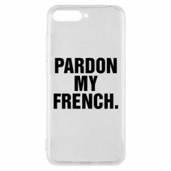 Чехол для Huawei Y6 2018 Pardon my french. - FatLine