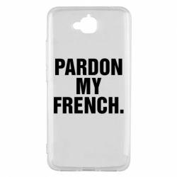 Чехол для Huawei Y6 Pro Pardon my french. - FatLine