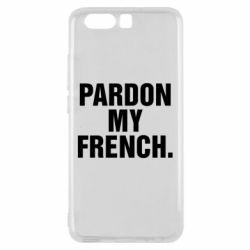 Чехол для Huawei P10 Pardon my french. - FatLine