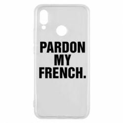 Чехол для Huawei P20 Lite Pardon my french. - FatLine