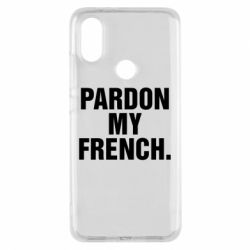 Чехол для Xiaomi Mi A2 Pardon my french.