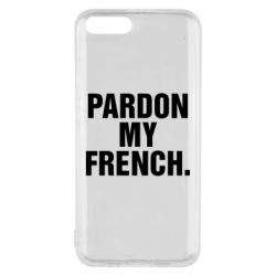 Чехол для Xiaomi Mi6 Pardon my french.