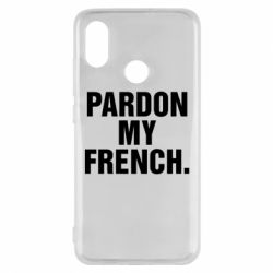Чехол для Xiaomi Mi8 Pardon my french.