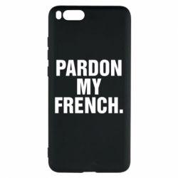 Чехол для Xiaomi Mi Note 3 Pardon my french. - FatLine