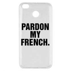 Чехол для Xiaomi Redmi 4x Pardon my french. - FatLine