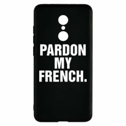 Чехол для Xiaomi Redmi 5 Pardon my french. - FatLine